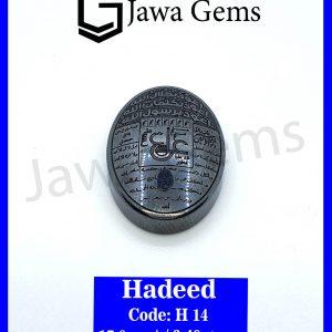 Hermatite – Hadeed – Jawa Gems