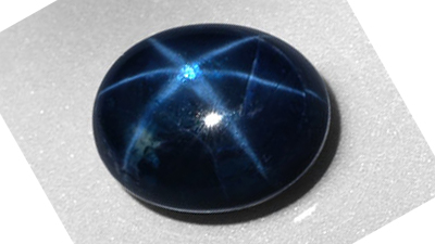 Star Sapphire - سٹار نیلم
